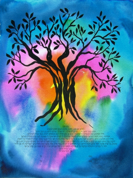 Rainbow Tree of Life Ketubah