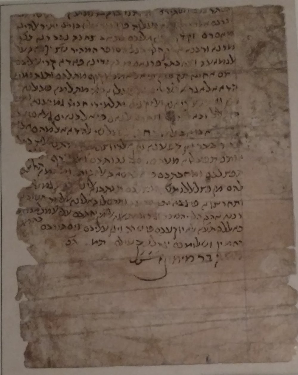 Letter Signed by Maimonides, 1170, Egypt