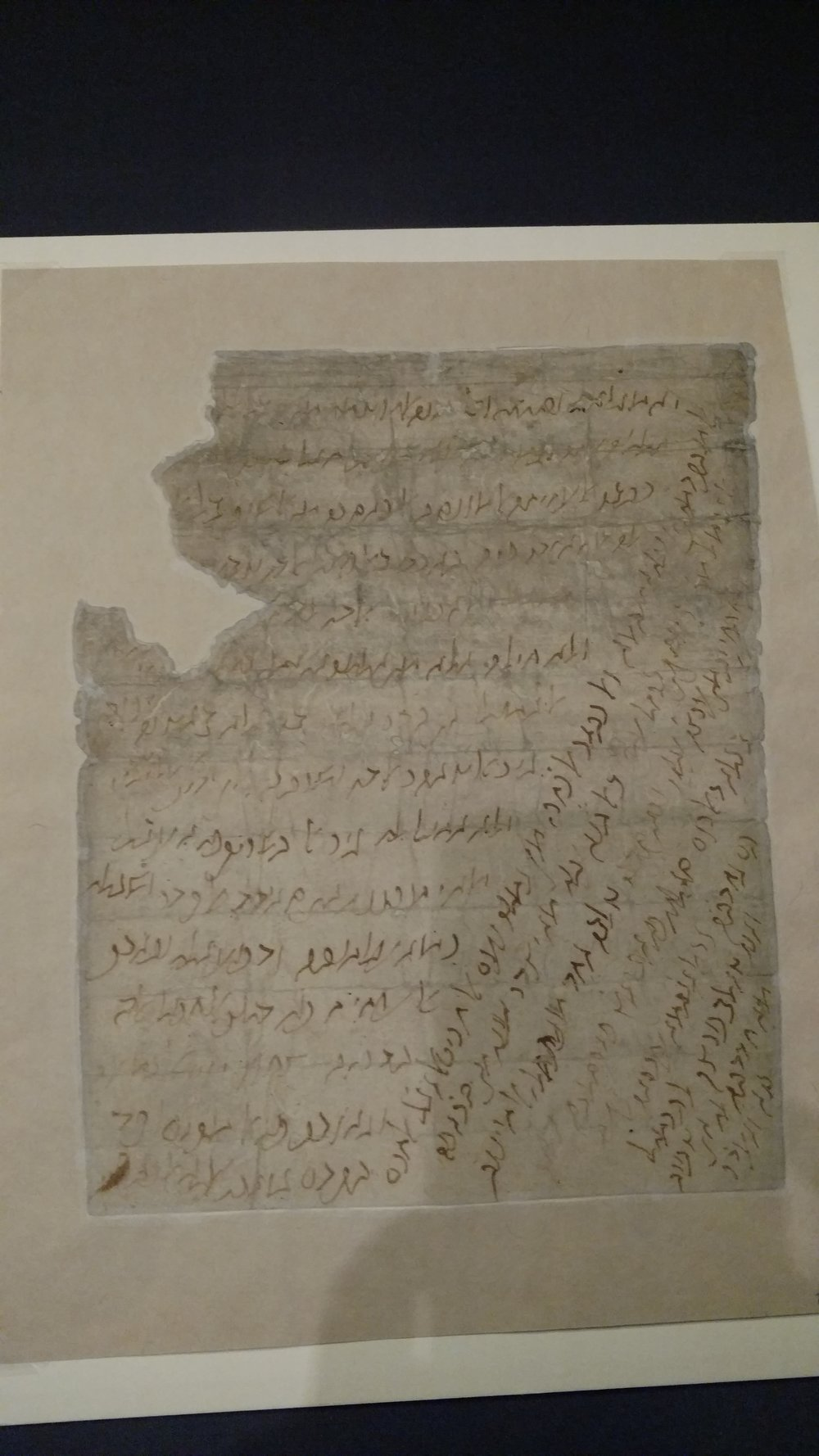 Letter From Judah ha-Levi, 1125, Toledo