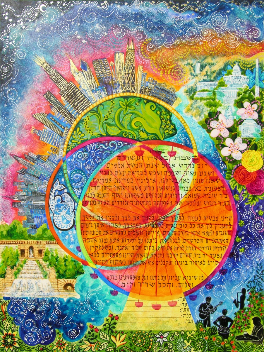 Ferris Wheel Ketubah, Chicago, Illinois 2013