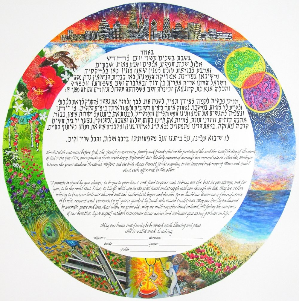 Casting Love Ketubah, Lakeside, Michigan, 2014