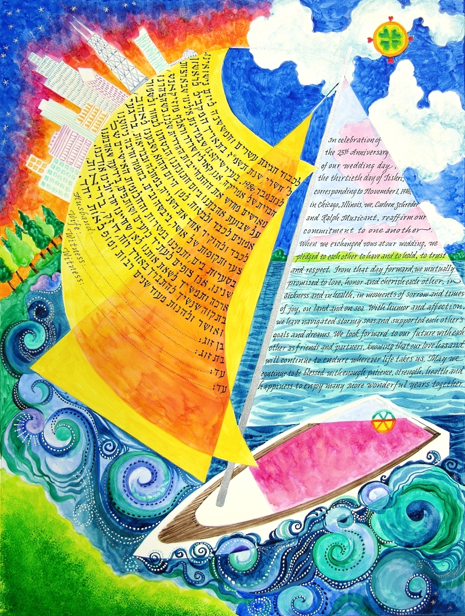 Sailing Anniversary Ketubah, Chicago, Illinois, 2011