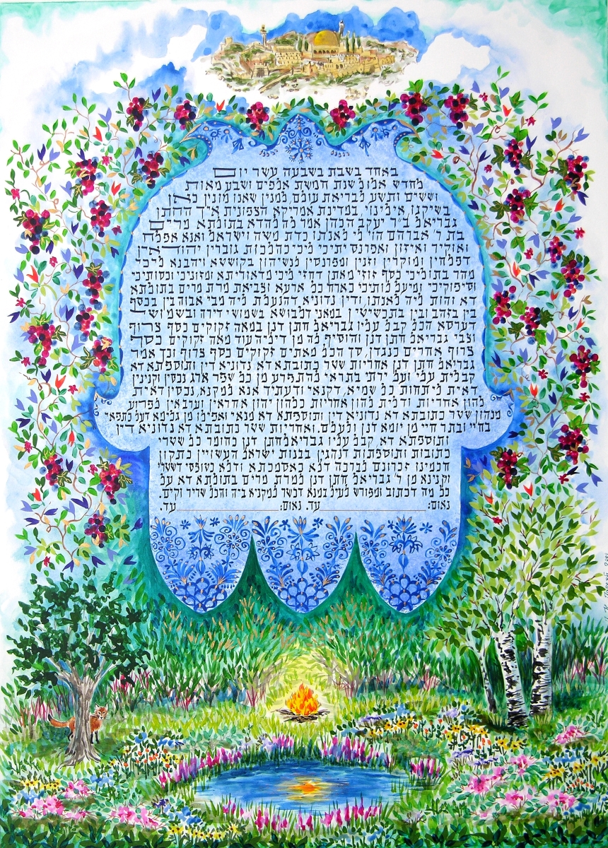 Blue Hamsa Ketubah, 2009, Chicago, Illinois