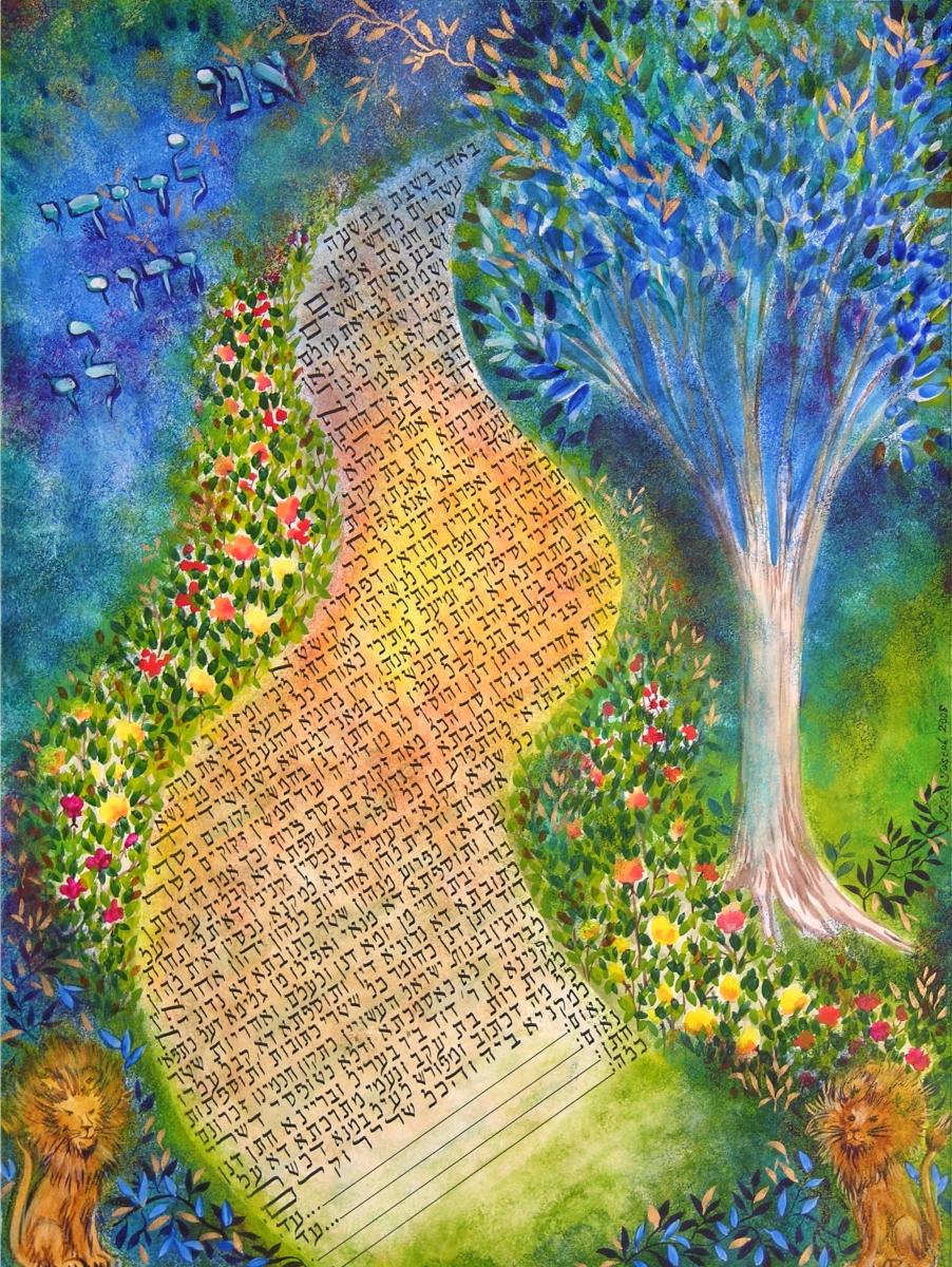 Rose Path Ketubah, 2008, Chicago, Illinois