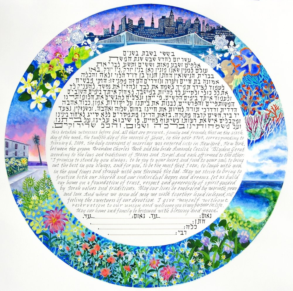 Manhattan Twilight Ketubah, 2009, New York, New York