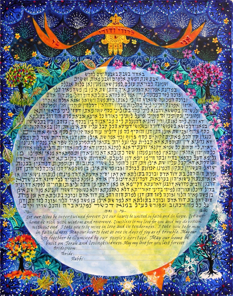 Sparkler Ketubah, 2007, Los Angeles, California