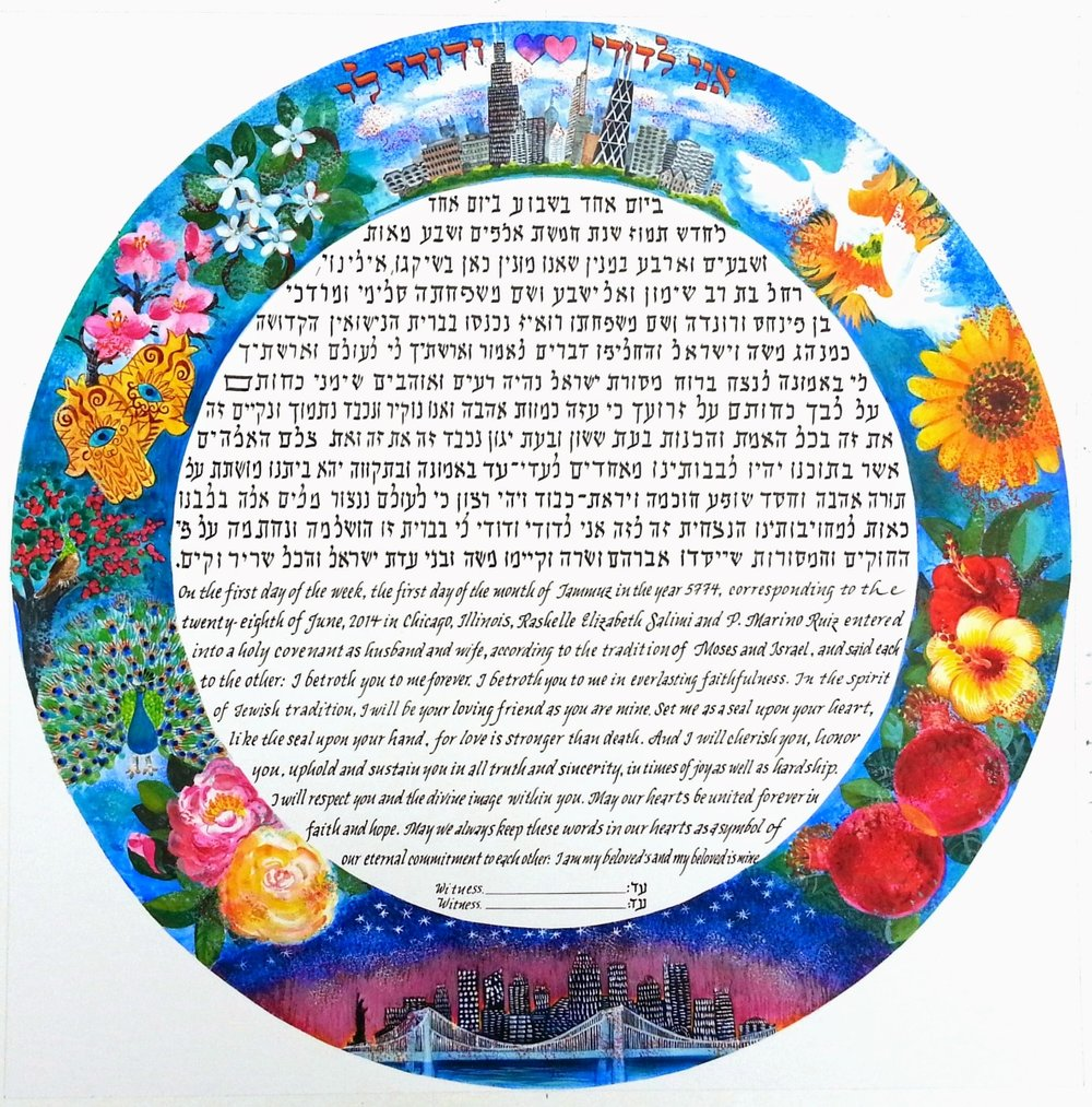 Chicago/ New York Ketubah, Chicago, Illinois, 2014