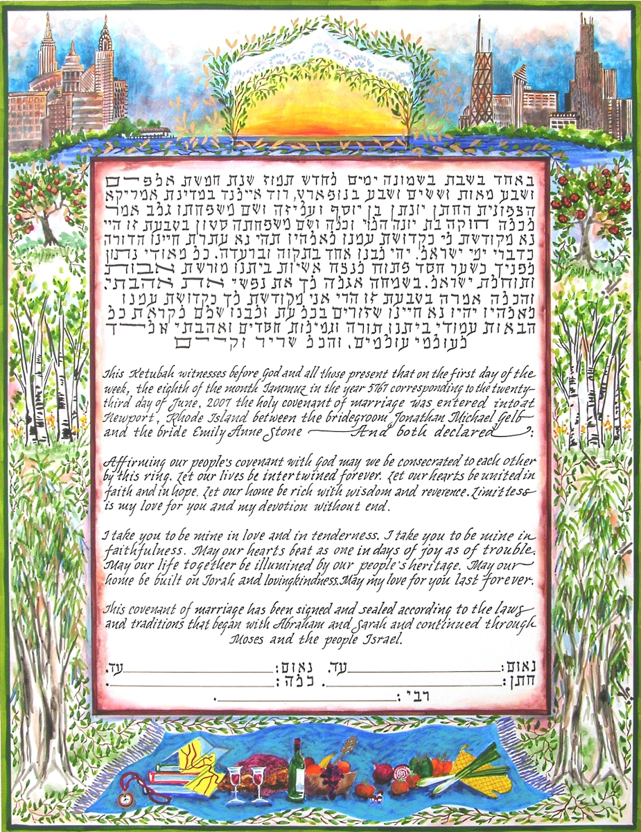 New York/Chicago Ketubah, 2007, Newport, Rhode Island