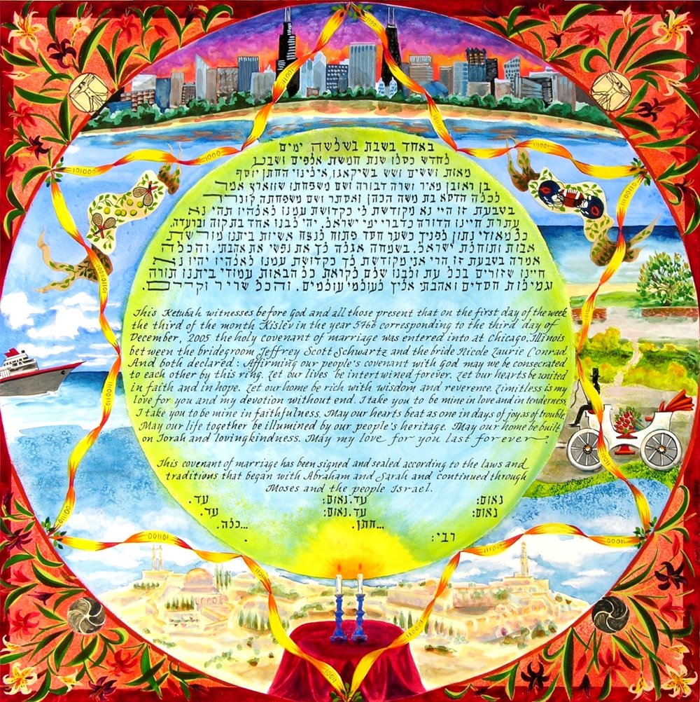 Chicago Sunset Ketubah, 2006, Chicago, Illinois