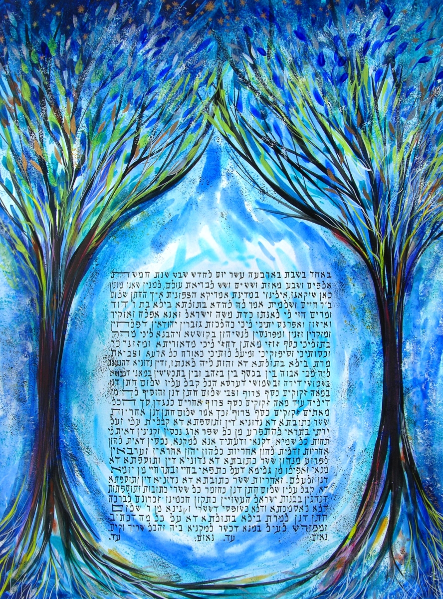 Blue Trees Ketubah, 2005, Chicago, Illinois