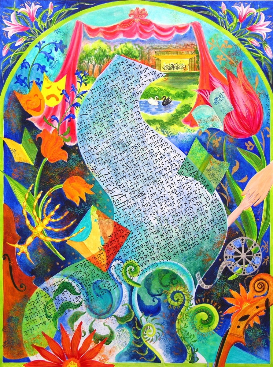 Fiddlehead Fern Ketubah, 2006, Chicago, Illinois