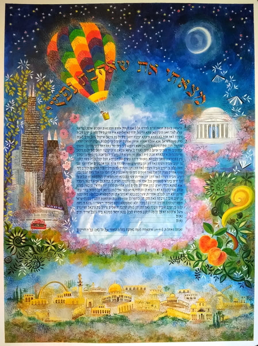 Hot Air Balloon Ketubah, Greenville, South Carolina, 2014