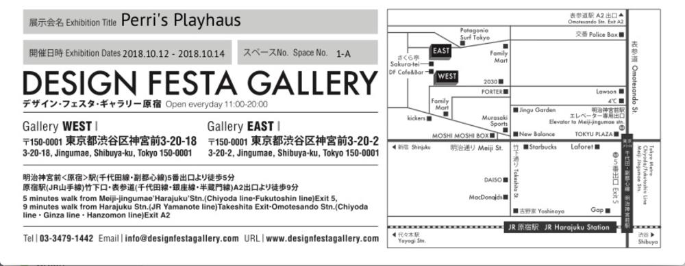 Design Festa Map.png