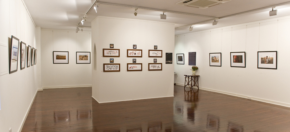 Barefoot in Ethiopia Exhibition at the Hill Smith Gallery