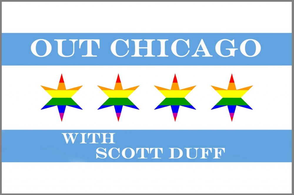 OutChicagoLogo