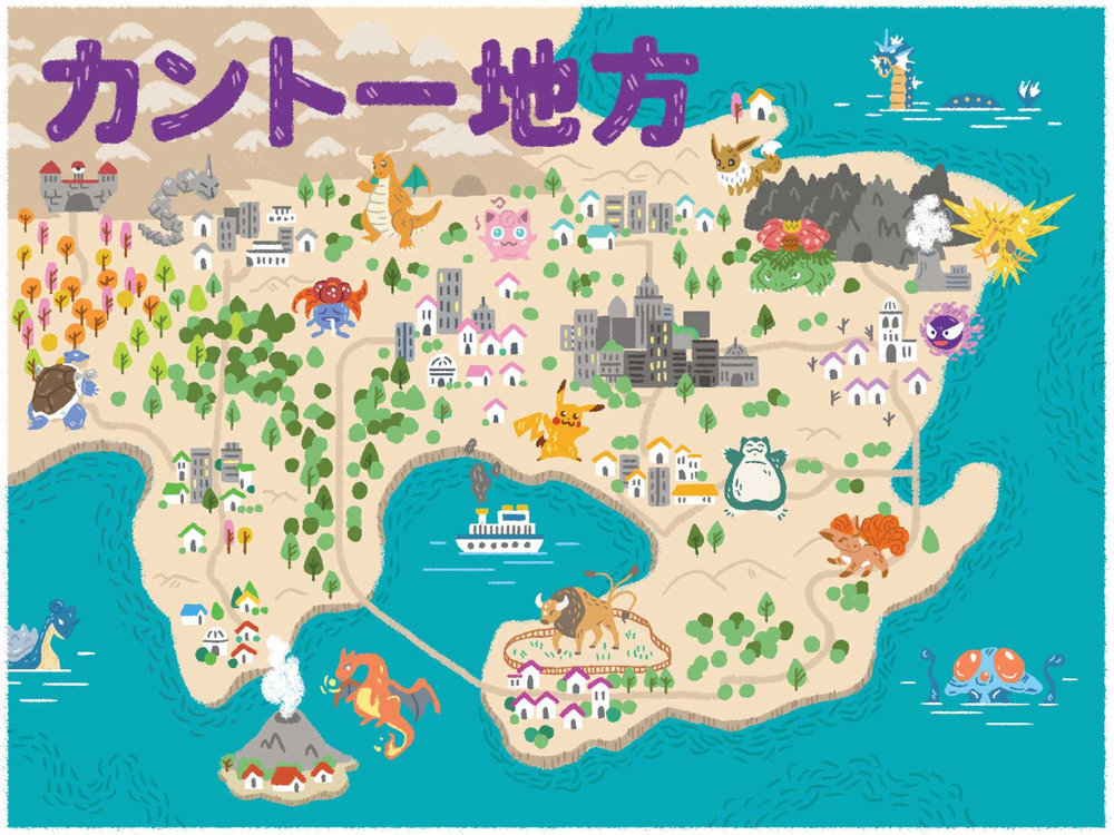 pokemon_Poster-PSD-Mockup.jpg