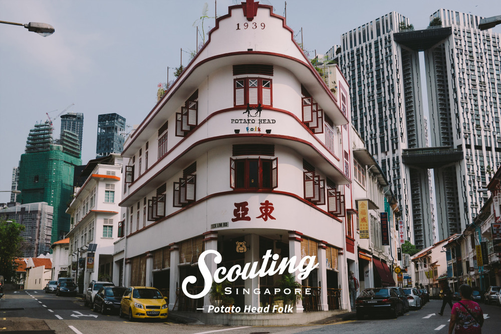 Scouting Singapore: Potato Head Folk 🇸🇬🍔🍟🍗  Just uploaded a new entry on my VSCO Journal! This week, we're taking you all the way in-between Tanjong Pagar and Chinatown to Potato Head Folk! Have a  read  and lemme know what you think!