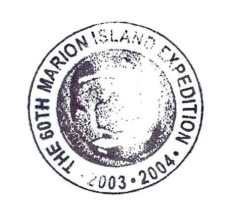 marion stamp copy.jpeg