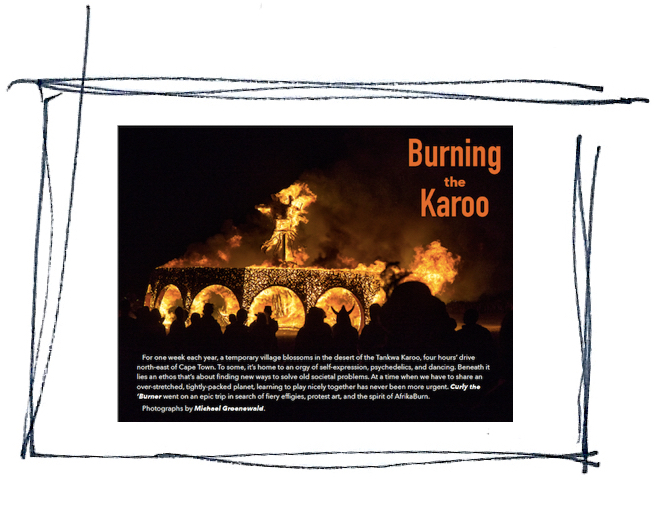 1 burning the karoo framed.jpg
