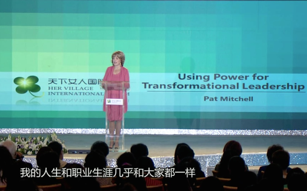 Addressing attendees at Her Village 2015 in Beijing