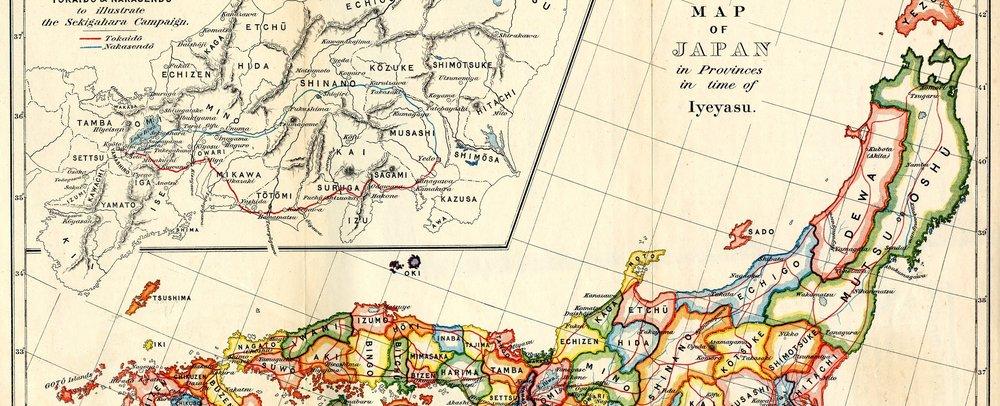 Ancienne carte géographique du pays du soleil levant