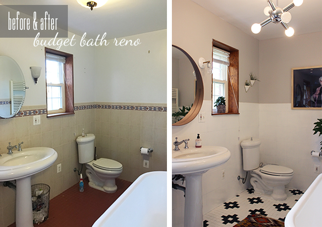 Budget Bath Renovation