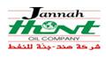 Jannah Hunt