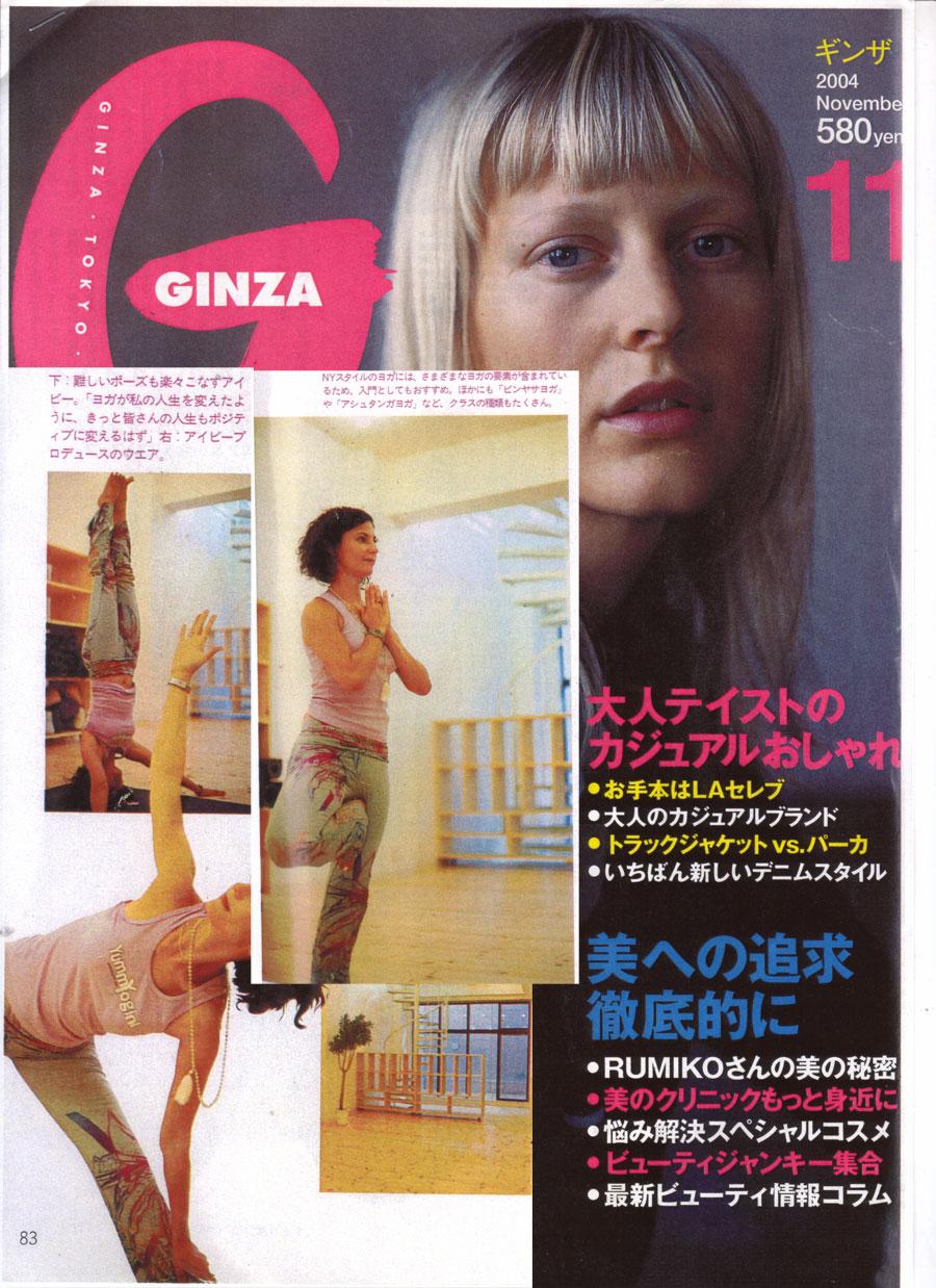 ginzapresss.jpg