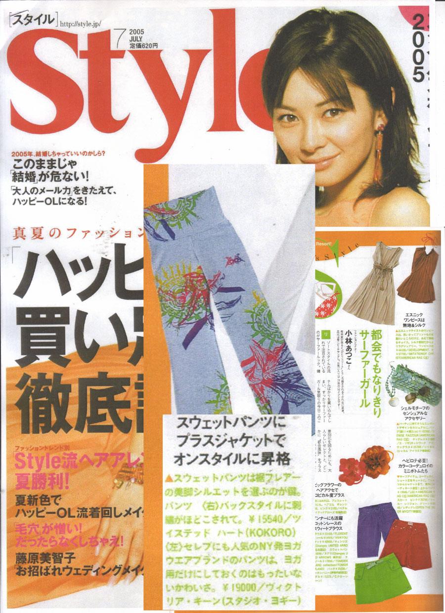 stylepressfeature.jpg