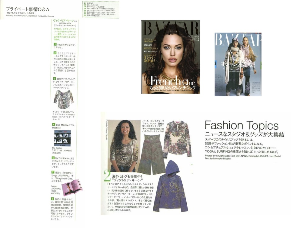 VKNY Publicity in Japan.jpg