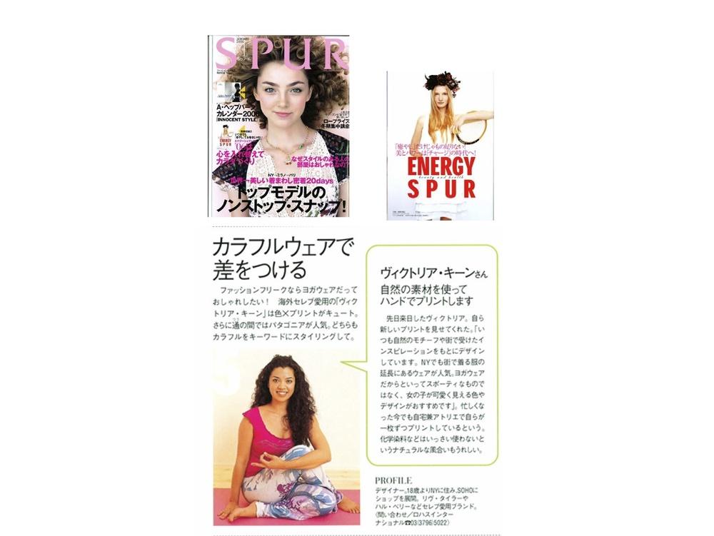 VKNY Publicity in Japan2.jpg
