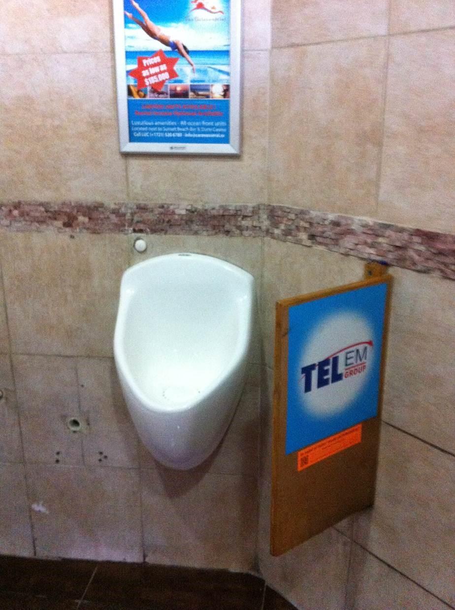 anza waterless urinal