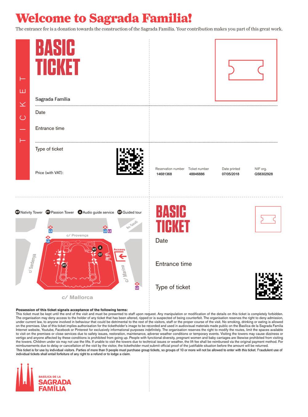 티켓.jpg