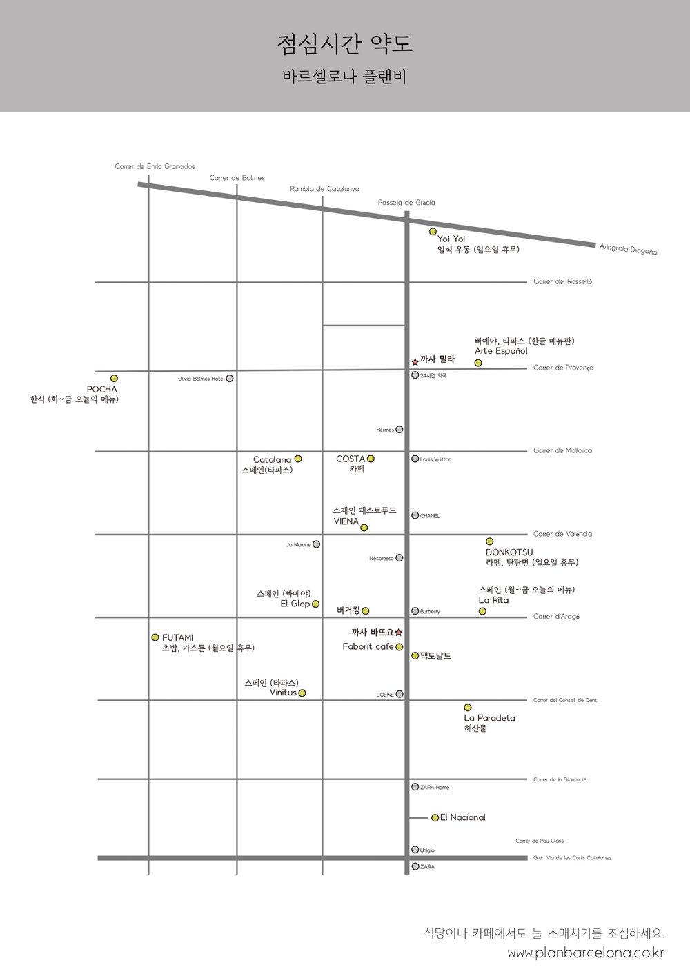 점심시간 식당 지도.jpg