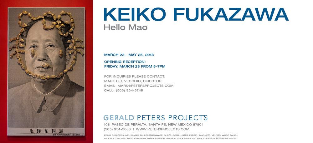 Keiko Fukazawa Peters Projects