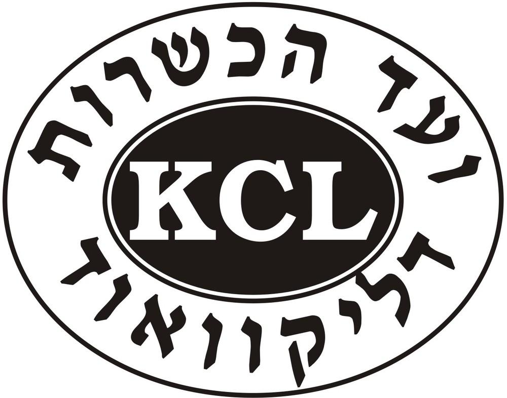 KCL Logo.jpeg