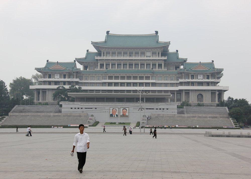 Kim Il Sung Square.jpg