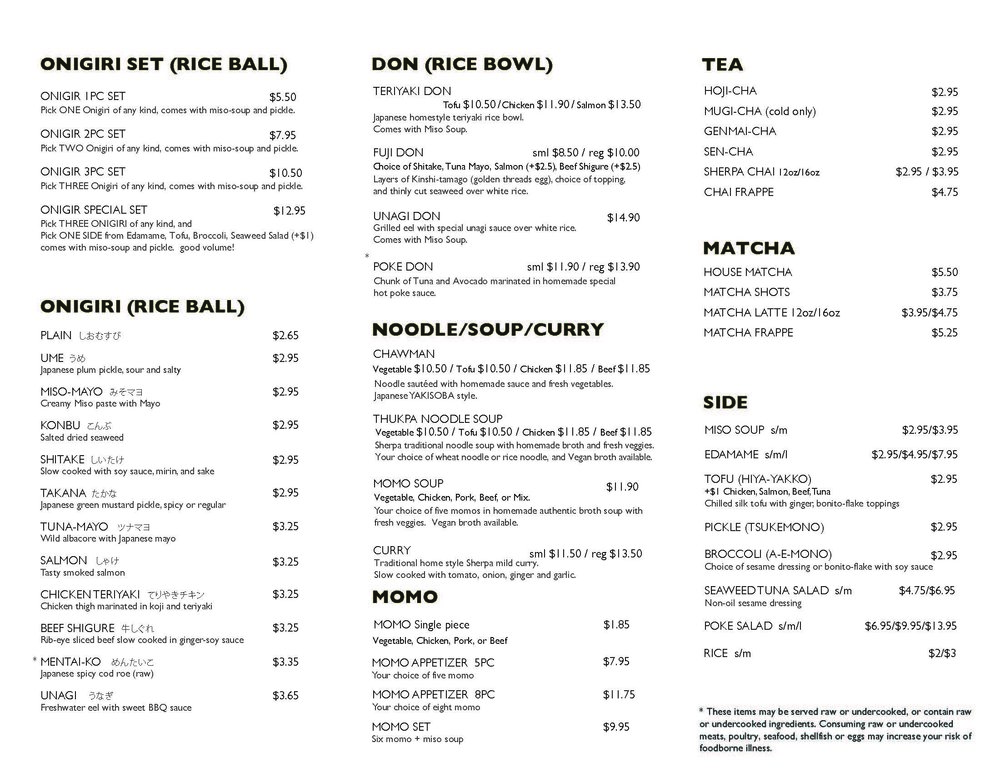 Download our ToGo Menu here. -