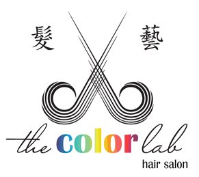 Color Lab 1 Hair Salon - 髮藝