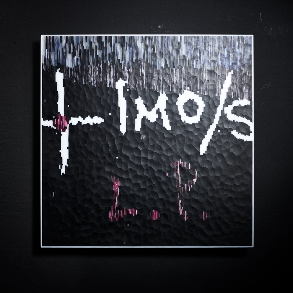 Cross IMO/S, 2016