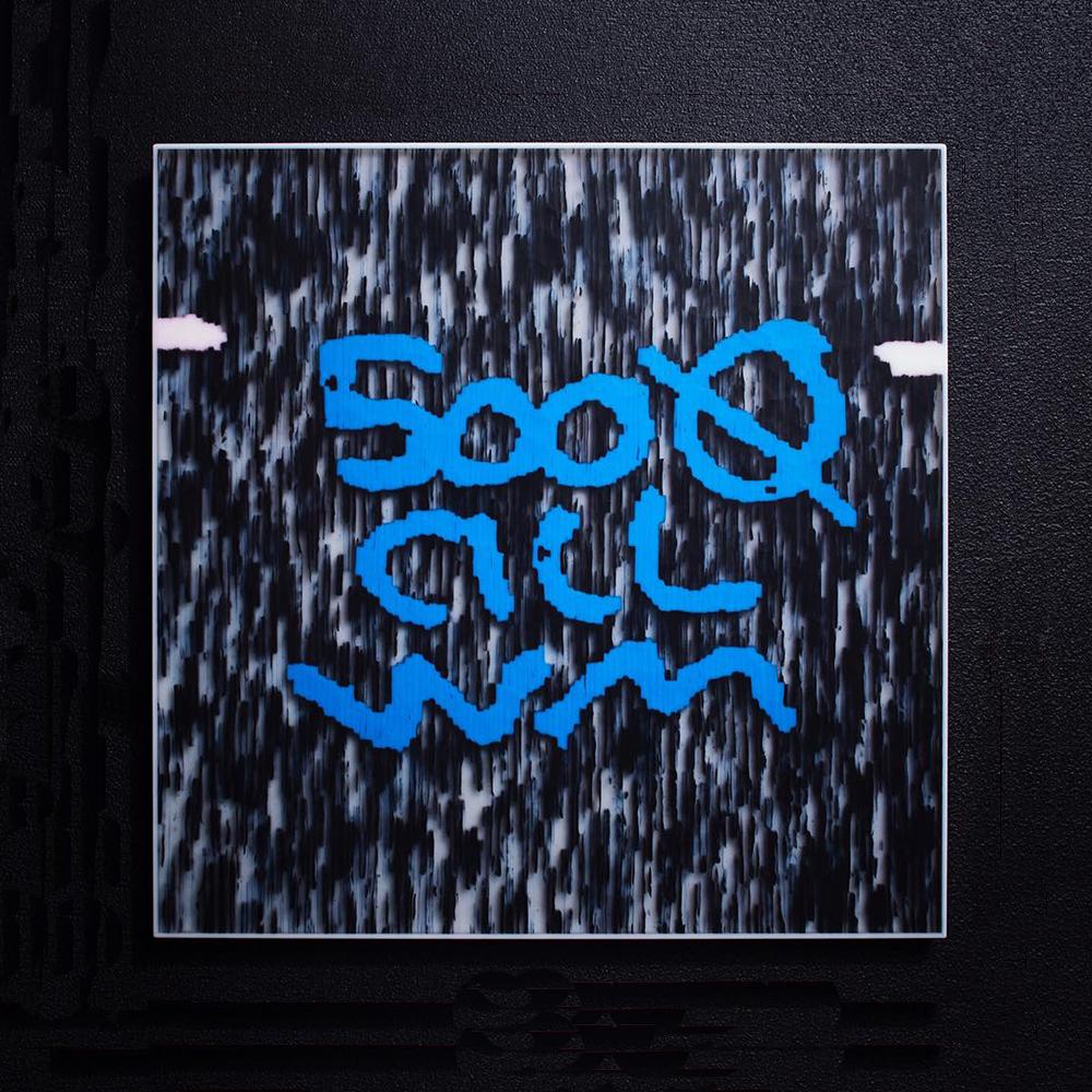 Blue 500