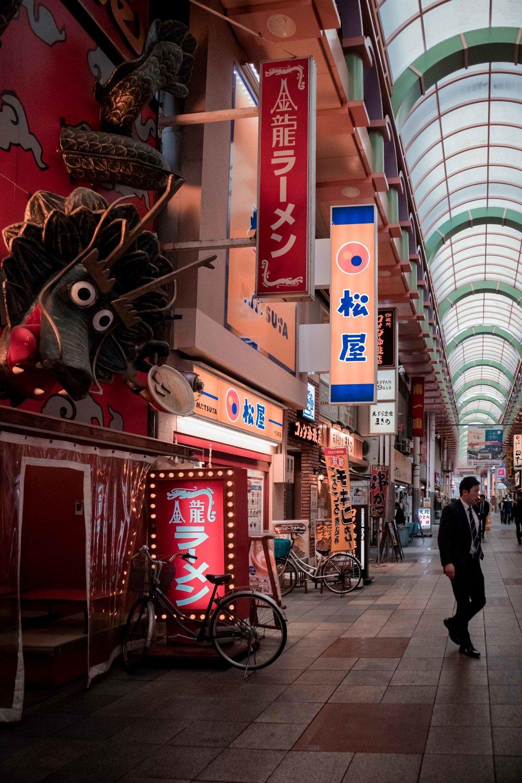 JAPAN_SMLIMG_5391.JPG