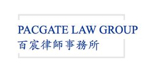 百宸律师事务所.png
