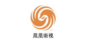 凤凰卫视.png