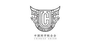 中国同学联合会.png