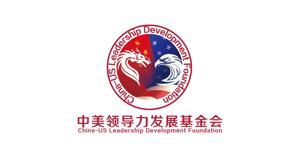 中国领导力.png