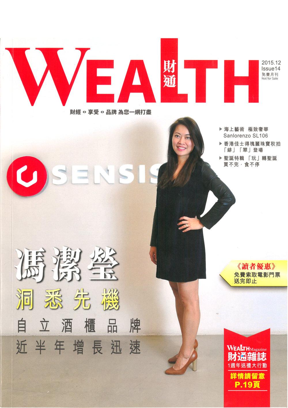 WealthDec2015Cover.jpg