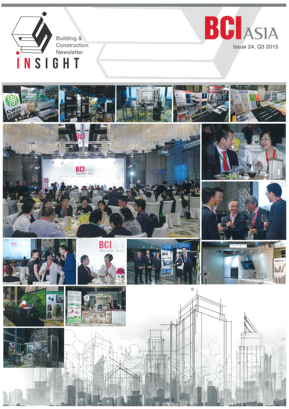 Insight2015Cover.jpg