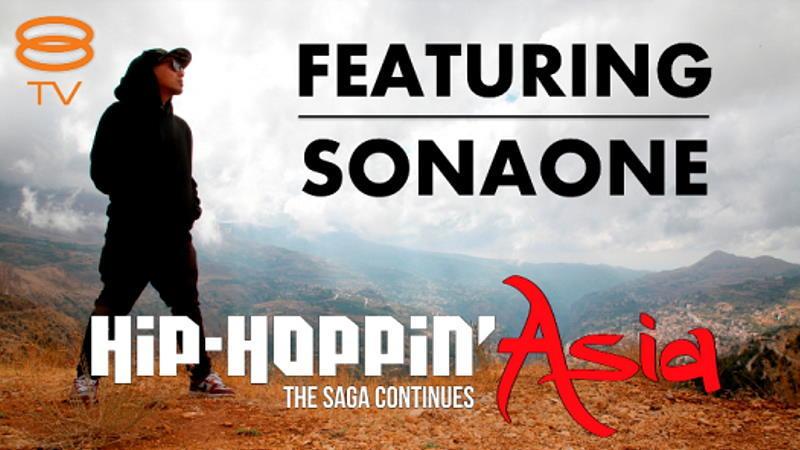 Fixers Mongolia - HIP-HOPPIN' ASIA: THE SAGA CONTINUES