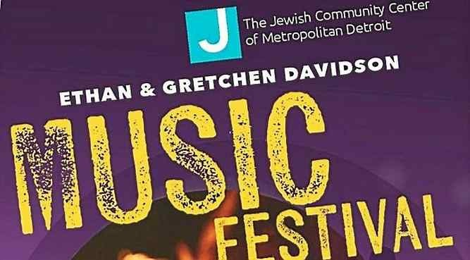 JCC ETHAN AND GRETCHEN DAVIDSON MUSIC FESTIVAL 03/23-03/26/2017
